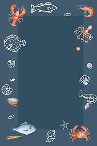 矢量手绘海鲜美食大餐海报背景