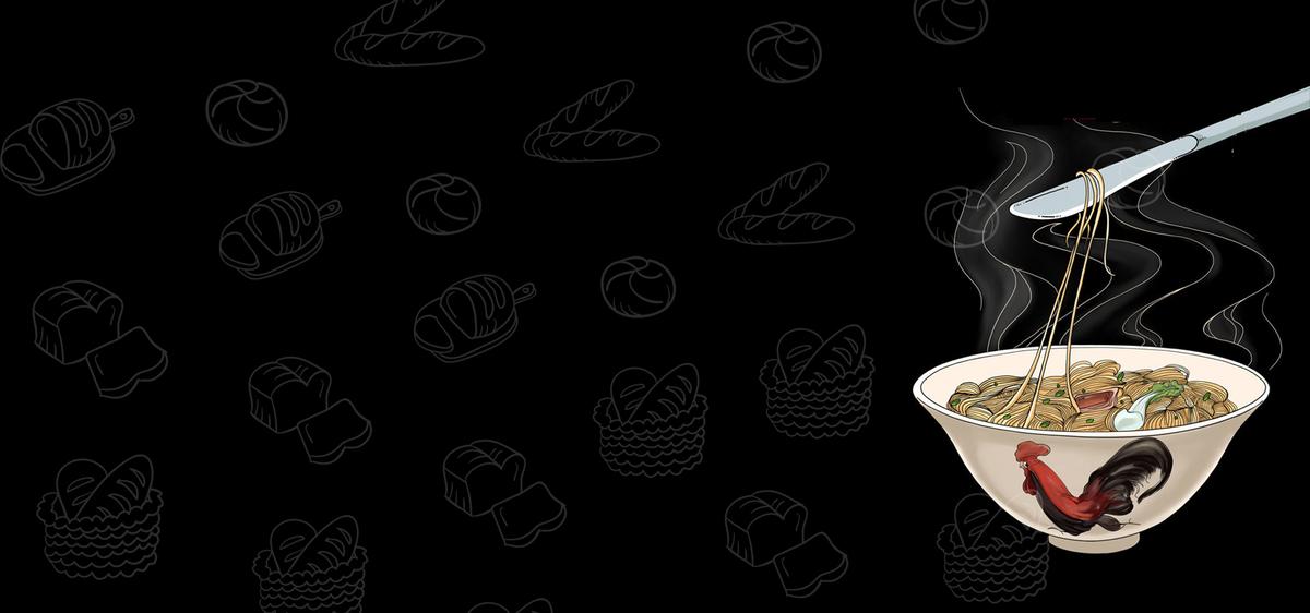 手绘面条食物黑色纹理背景图片