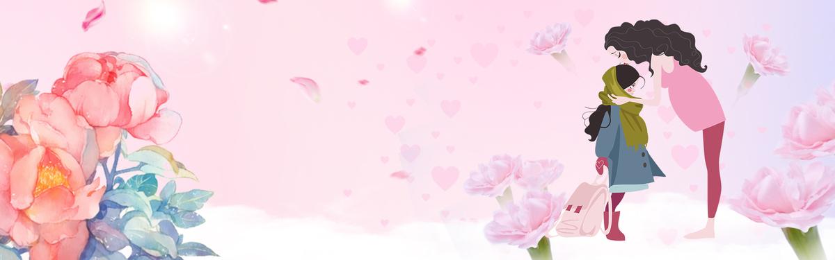 手绘花朵母亲节粉色背景