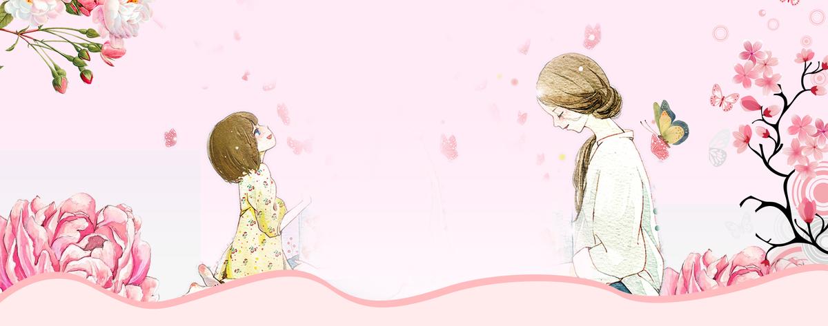 母亲节文艺手绘花朵粉色渐变背景