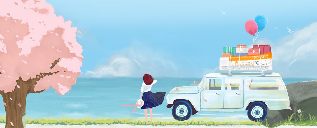 海边度假防晒化妆品文艺蓝色动漫风背景