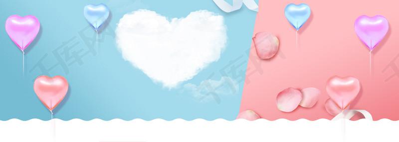 520告白日爱心粉色花瓣蓝色背景