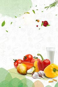 简约水墨手绘水果果蔬水果背景素材
