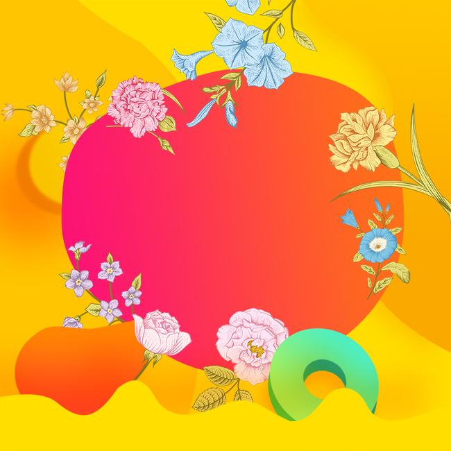 梦幻母亲节花卉组合边框波浪纹理psd素材-90设计