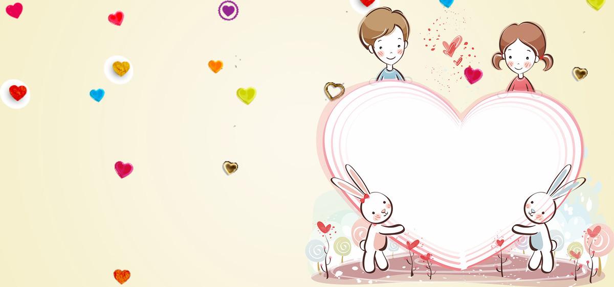 图片 > 【psd】 淘宝情人节卡通插画520海报背景  分类:卡通/手绘