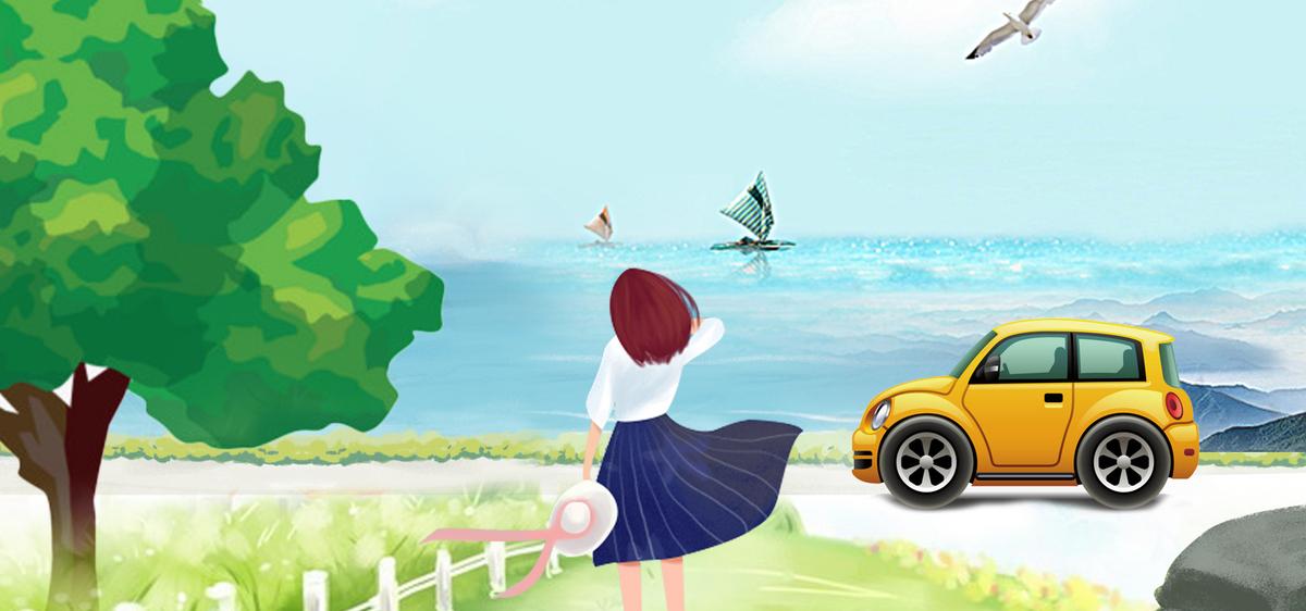 夏季暑假出游手绘海报背景
