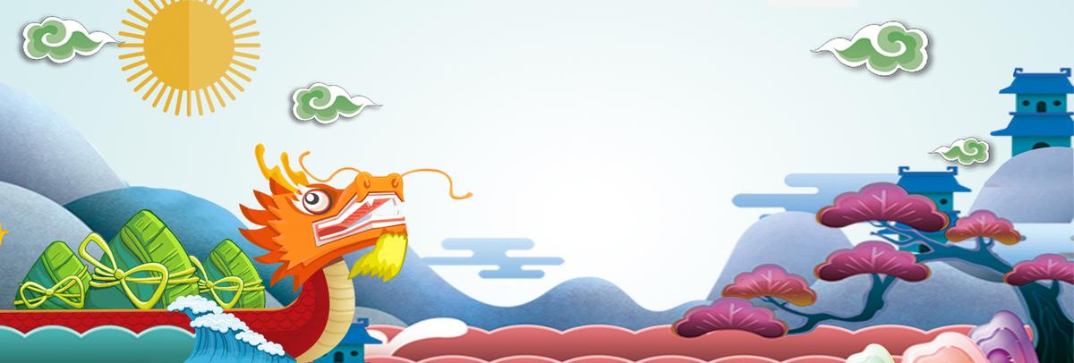 端午节卡通童趣手绘banner