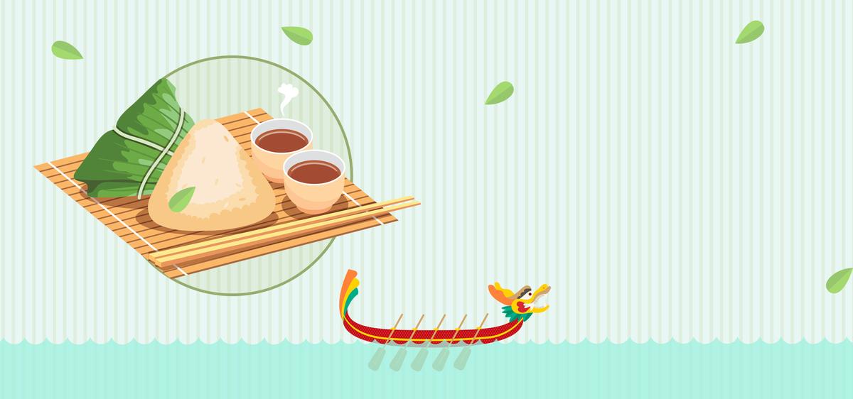 端午节小清新文艺粽子手绘赛龙舟几何蓝背景