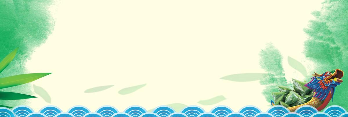 卡通赛龙舟文艺大气中国风海浪背景psd素材-90设计