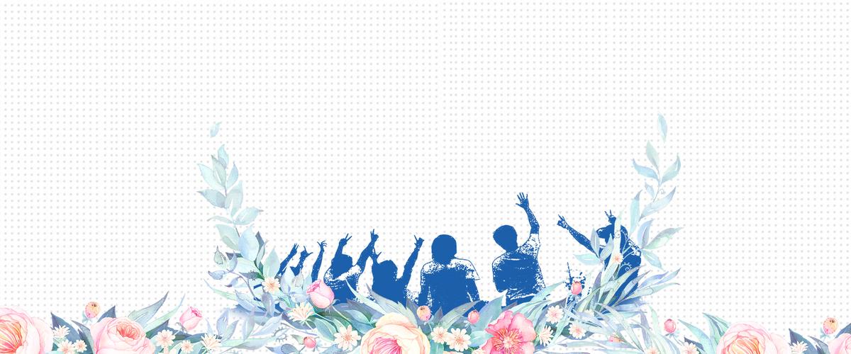 毕业季人物剪影小清新文艺花朵背景