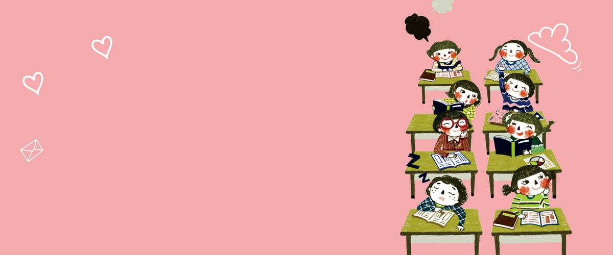 校园毕业上课手绘风文艺小清新粉色背景