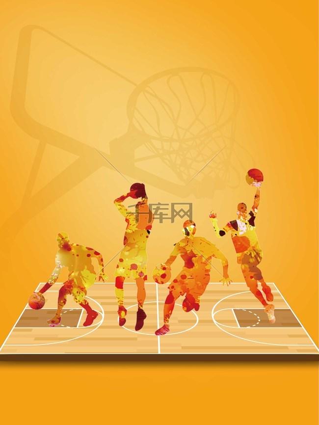 创意篮球比赛海报背景图片