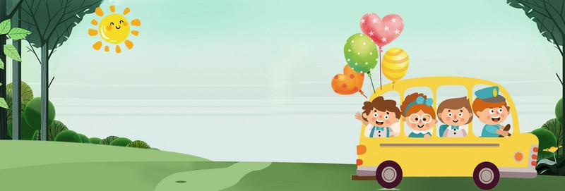 六一儿童节卡通童趣banner