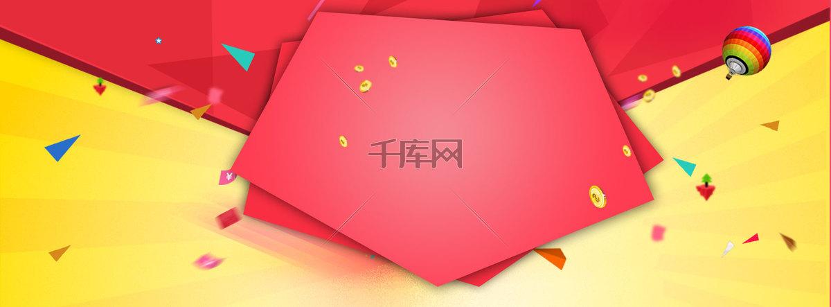 618大促购物节红色几何渐变banner