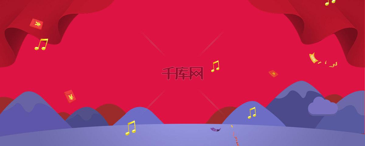 618大促双11促销红色banner