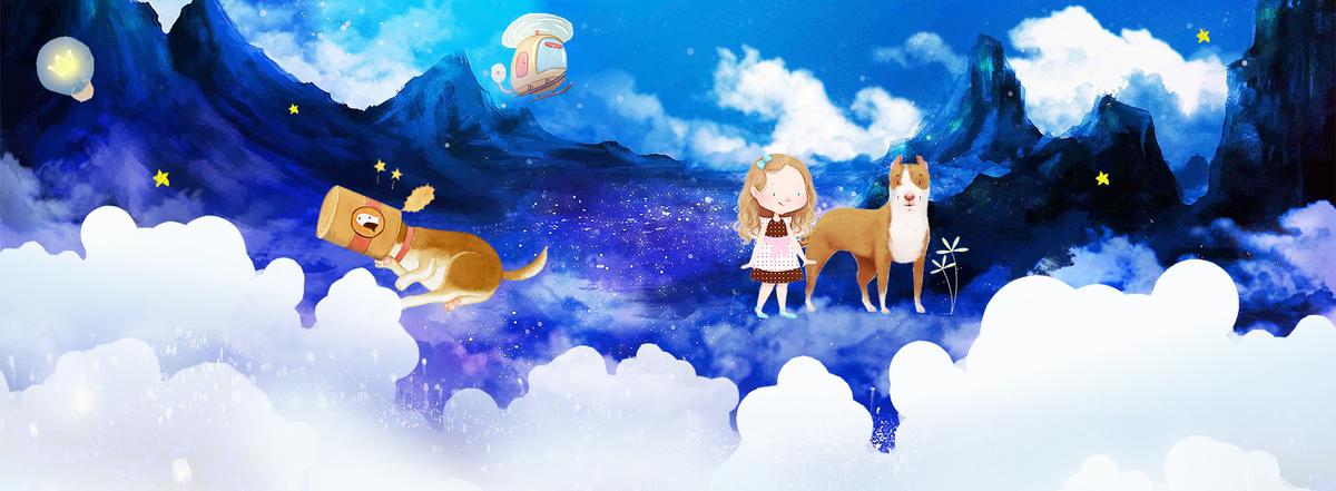 61儿童节动物派对卡通白云蓝色背景