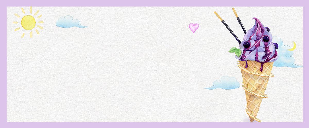 夏日冰淇淋文艺爱心手绘紫色背景