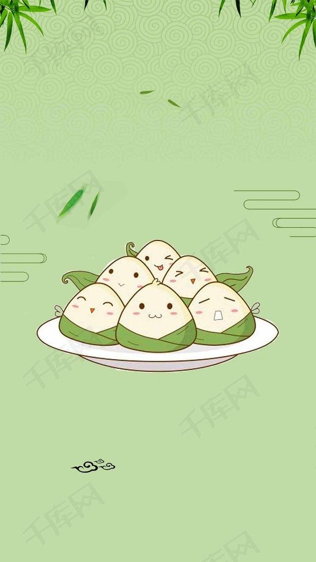 卡通粽子传统节日H5背景素材