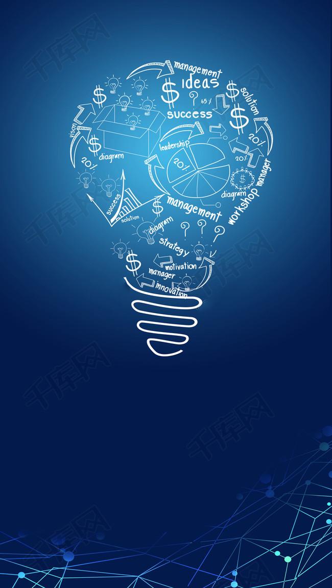 知识竞赛海报设计背景图片免费下载 广告背景 psd 千库网 图片编号4943955