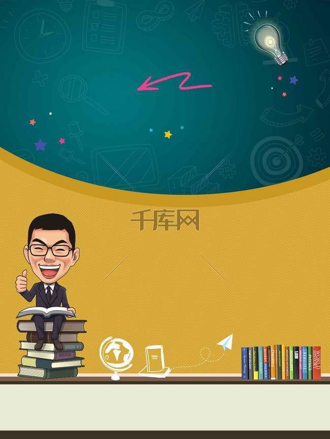 暑假趣味英语口语培训班招生海报背景模板图片
