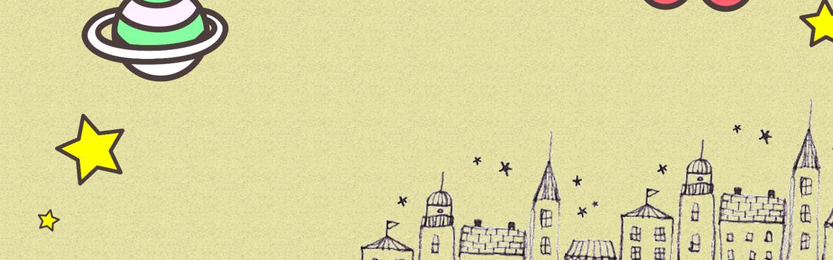 儿童节童话手绘可爱海报banner背景