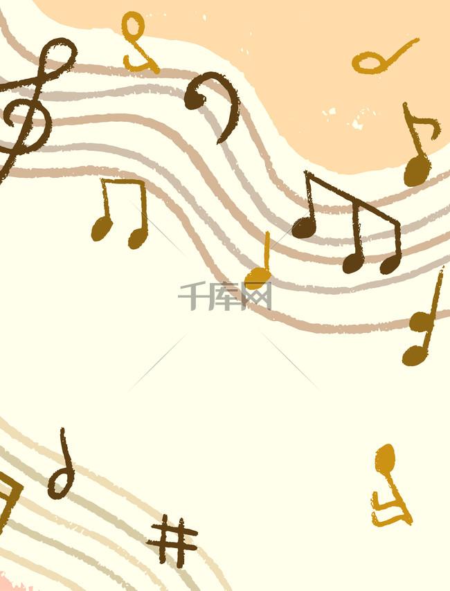 卡通手绘五线谱音符音乐节海报背景素材背景图片免费下载_广告背景