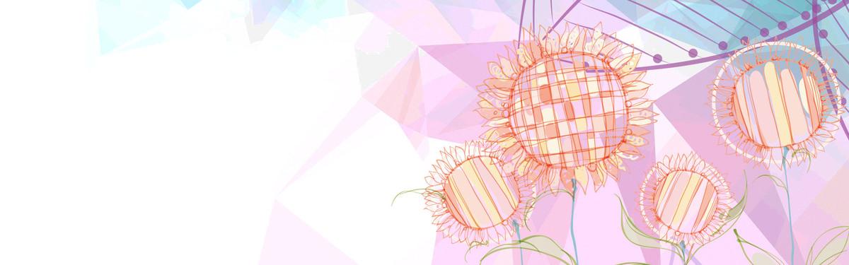 61儿童节向日葵手绘扁平海报背景