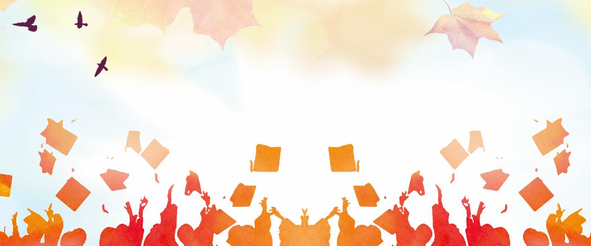 90设计提供校园毕业季人物简约文艺橙色背景设计素材下载,高清psd格