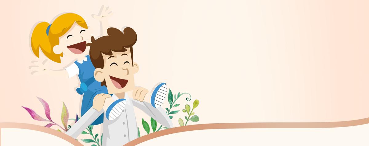 感恩父亲节手绘卡通绿叶家渐变粉色背景