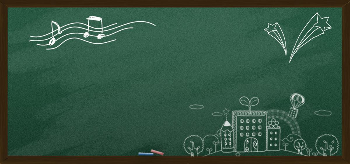 淘宝教室黑板简约手绘纹理绿色海报背景