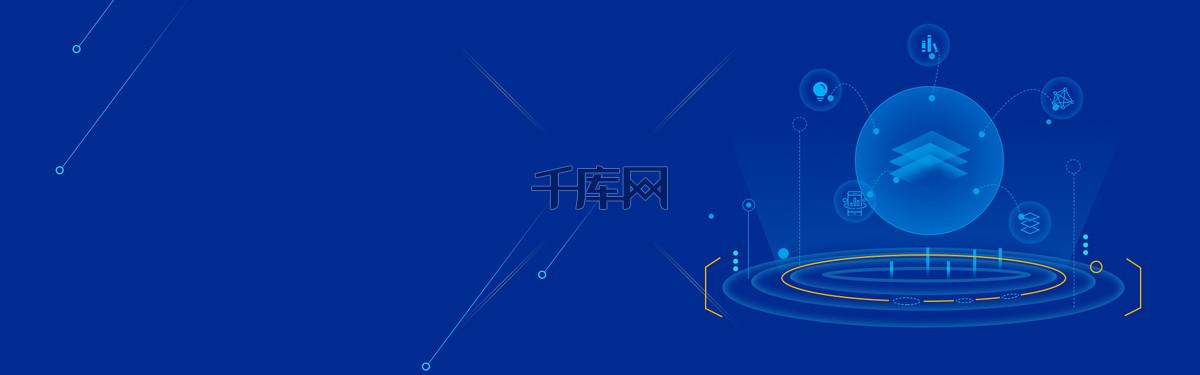蓝色商务科技背景海报banner