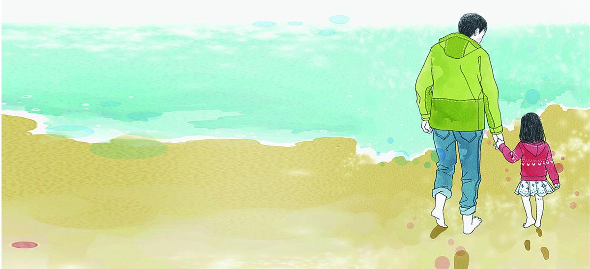 父亲节温馨卡通手绘banner