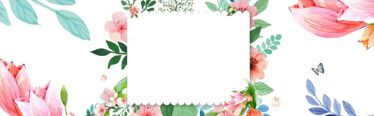 夏天手绘插画花朵清新简约背景