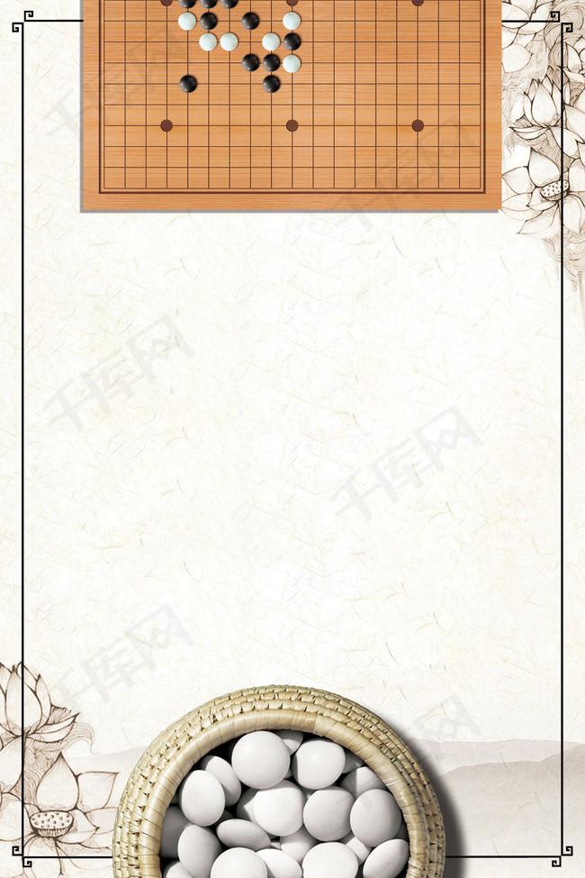 五子棋宣传海报背景图片免费下载 广告背景 psd 千库网 图片编号4997961