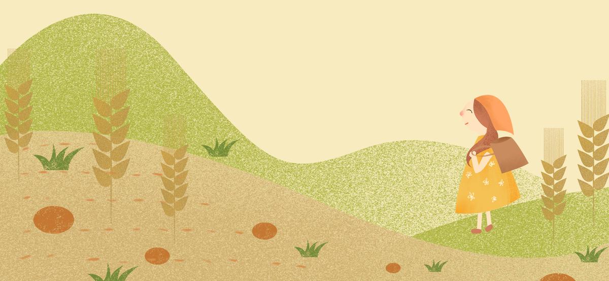 夏天小满手绘插画卡通黄色背景