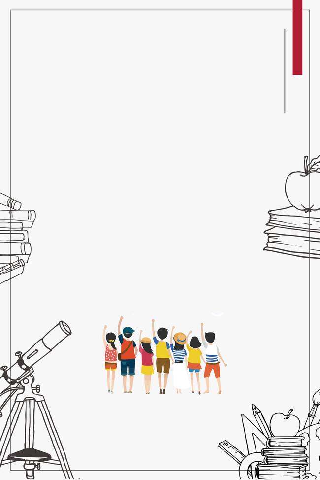 高清手绘大学迎新创意宣传海报背景模板素材下载 2000 2999像素psd
