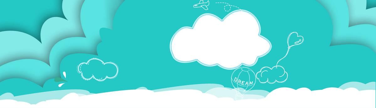 扁平化几何清新渐变云朵背景图psd素材-90设计