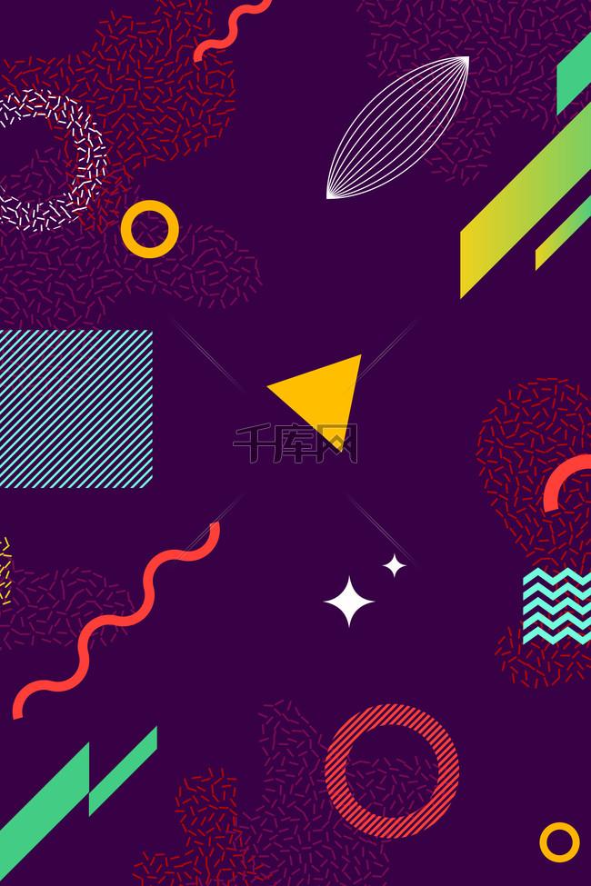 【UI背景素材矢量素材紫色波浪】背景线条荣美室内设计图片