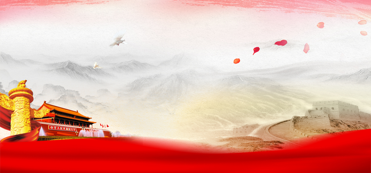 建党海报长城天安门红色海报背景免费下载