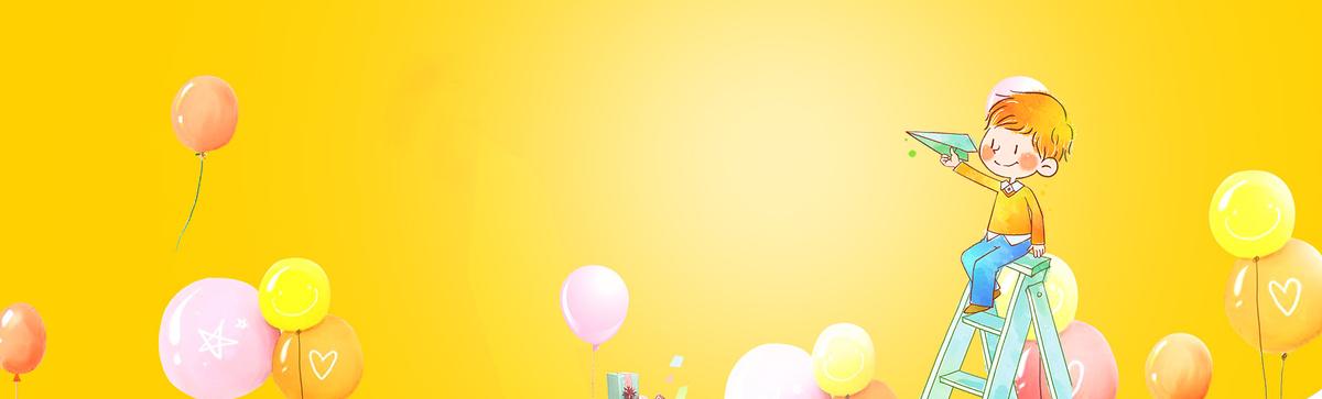 图片 > 【psd】 暑假招生卡通气球渐变黄色背景  分类:卡通/手绘 类目