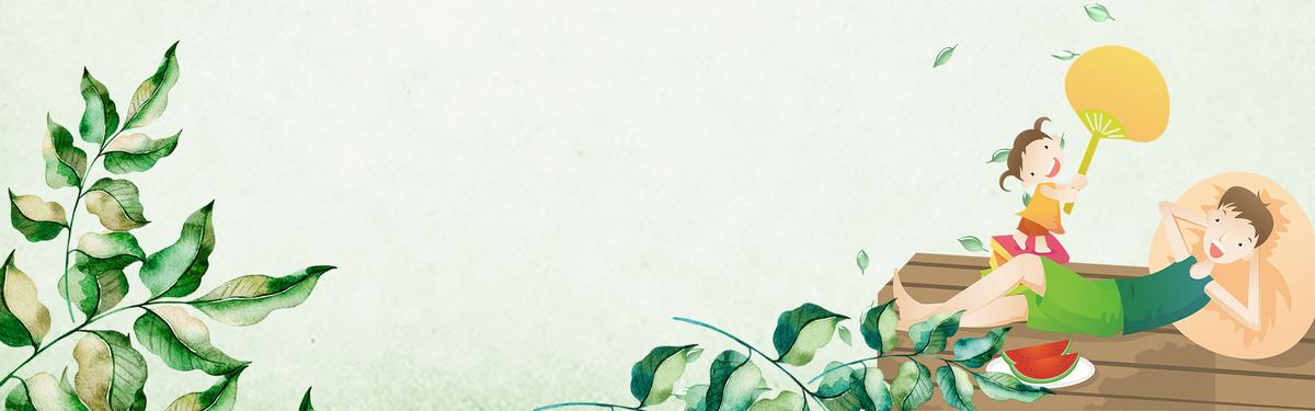 夏天文艺小清新吃西瓜乘凉卡通绿色背景