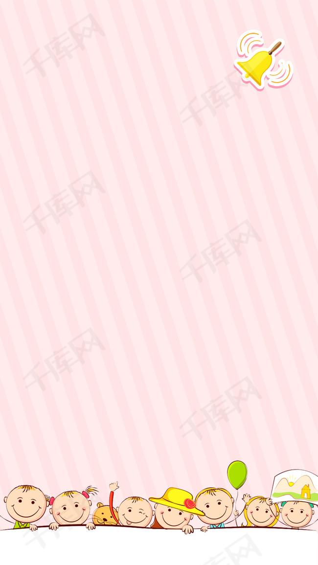 粉色小清新暑期补习PSD分层H5背景素材