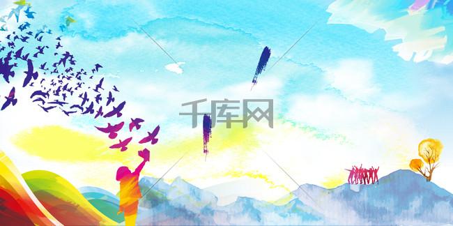 彩色剪影放飞梦想致青春海报背景素材背景图片免费下载 广告背景 psd图片