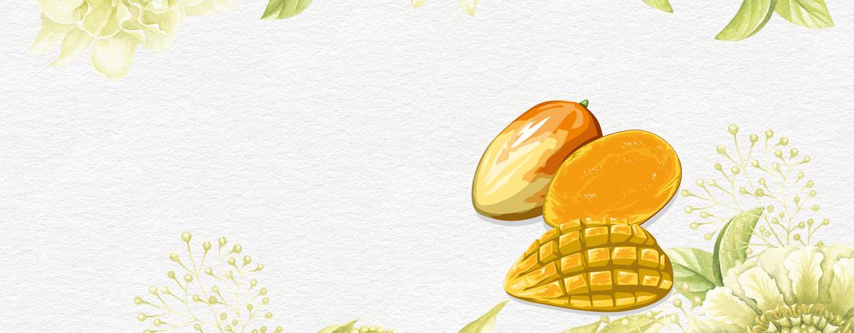 手绘芒果大促销简约棕色背景