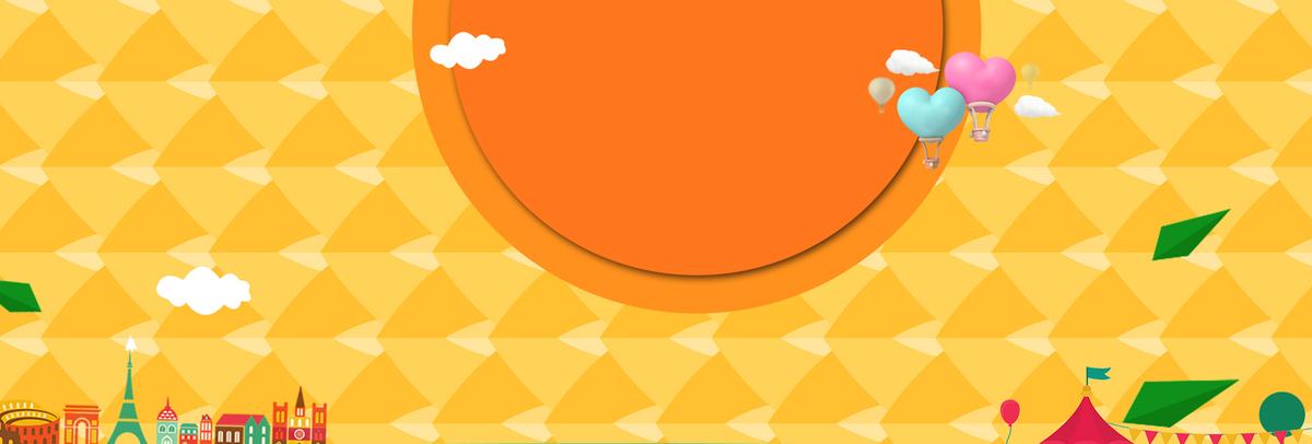 扁平化小清新黄色色块气球云朵bannerpsd素材-90设计