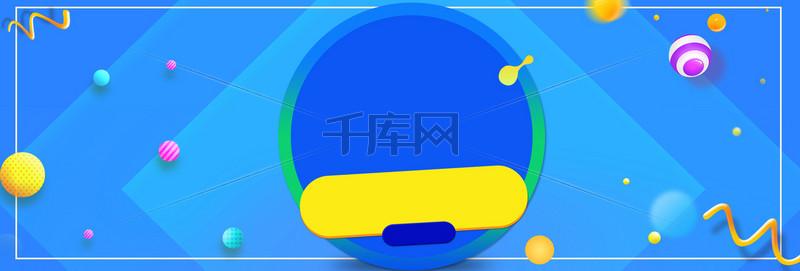 电商淘宝天猫夏日狂暑季简约风箱包促销海报
