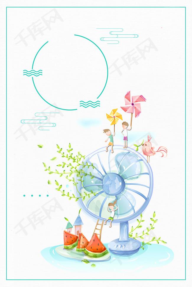 夏季水果海报背景