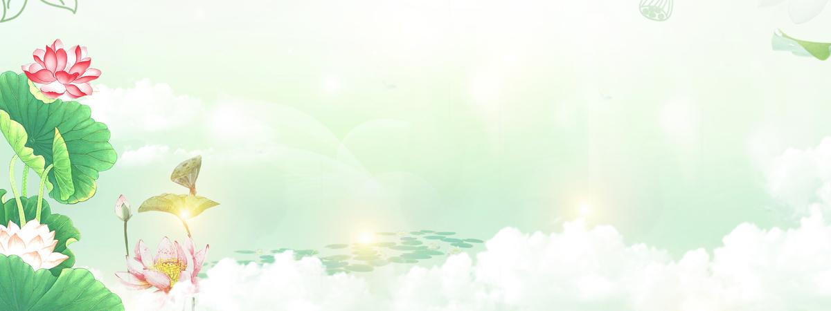 大暑荷花大气白云手绘绿色背景