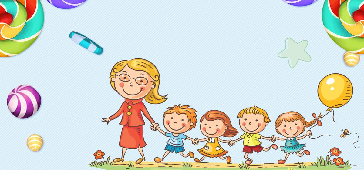 图片 > 【psd】 幼儿园开学教育培训宣传海报背景  分类:卡通/手绘图片