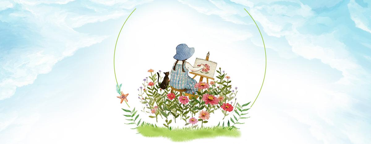 暑假绘画班招生文艺手绘天空蓝色背景